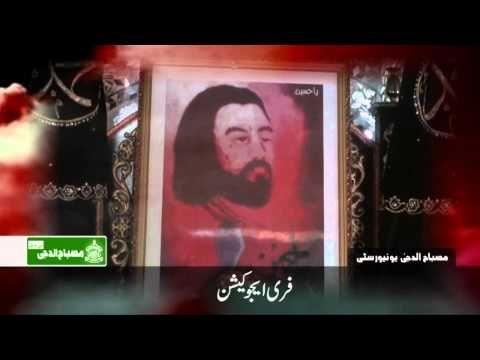 Imam Hussain Museum - Karbala, Iraq - YouTube