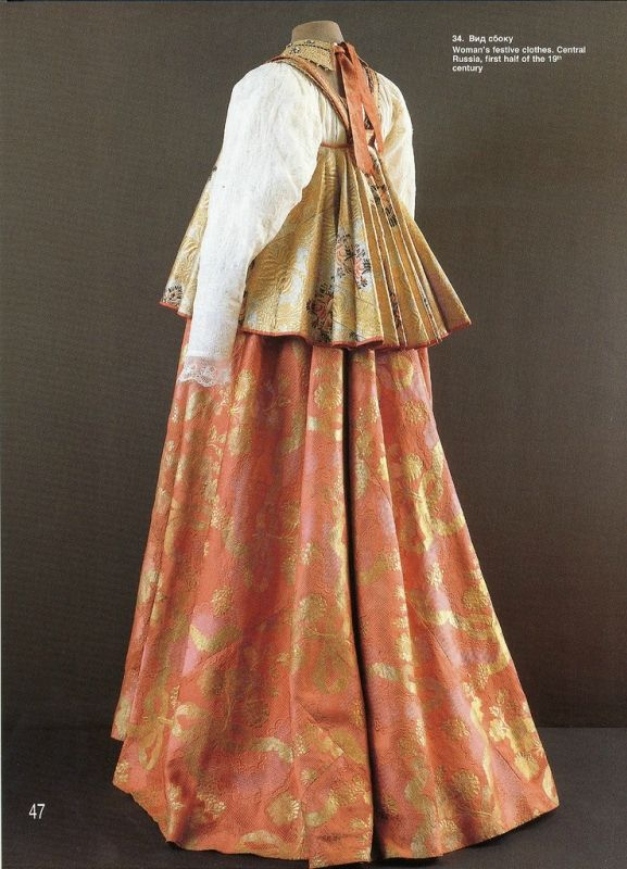 Woman's festive clothes, first half oh the 19th ce. Central Russia