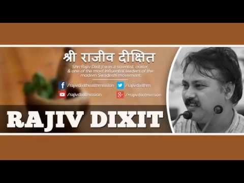 [Collection] Rajiv Dixit: power supply Advice for Pregnant Women..