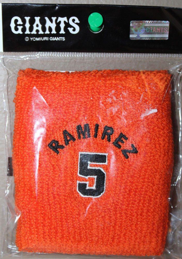 Yomiuri Giants #5 Alex Ramirez Wrist Band New in Package Indians Pirates #Giants #YomiuriGiants