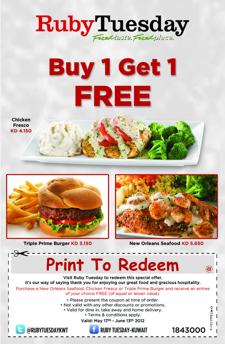 Online Ruby Tuesday Coupon Codes For July Printable