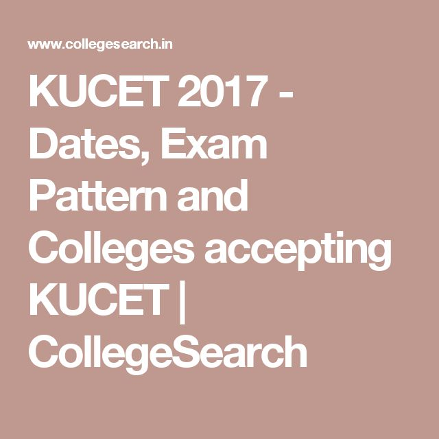 KUCET 2017 - Dates, Exam Pattern and Colleges accepting KUCET | CollegeSearch