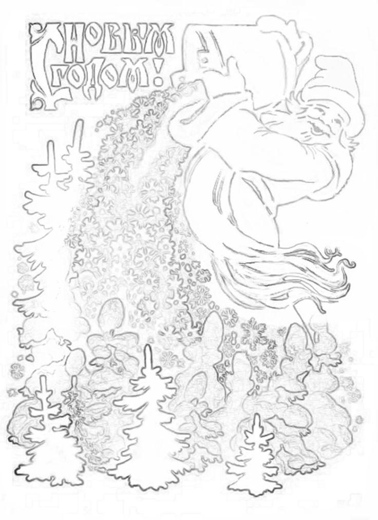 Новогодние Вытынанки шаблоны трафареты снежинки
