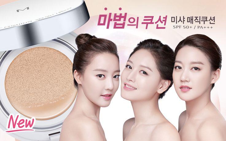 #magic #cushion #cosmetic #korea #rainbow #missha