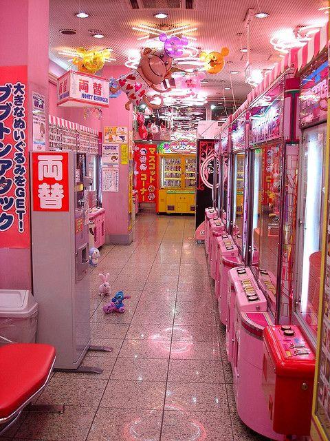 japan japanese kawaii cute. This I think is so pinkaliousious.