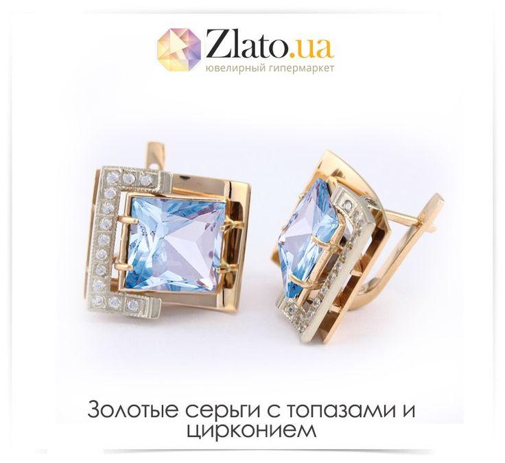 Красное золото, голубой топаз и мерцающие фианиты - позвольте себе чуточку роскоши. #jewelry #zlato_ua #gold #украшения #jewelry_kiev #kiev_shop #украшения_киев #серьги