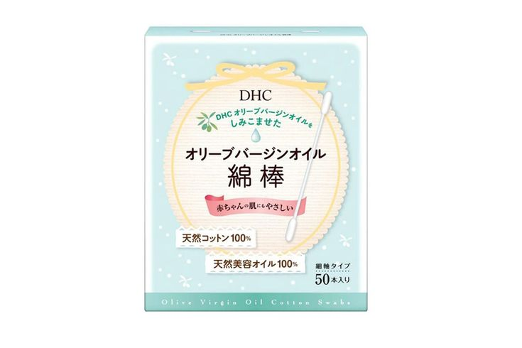 "DHC's cotton buds are infused with olive oil, making them perfect for correcting eye make-up mistakes and neatening lip lines. Plus, they're individually wrapped, so perfect for travel. True game-changers.  DHC Olive Virgin Oil Cotton Swabs, £6.76 for 50. Available at [link url=""https://thisisbeautymart.com/edits/the-skincare-edit""]Thisisbeautymart.com[/link]."