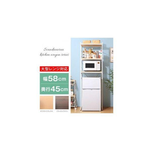 インテリアキッチンラック 収納スペース 冷蔵庫上のスペースを有効活用できる Prague shopfamous