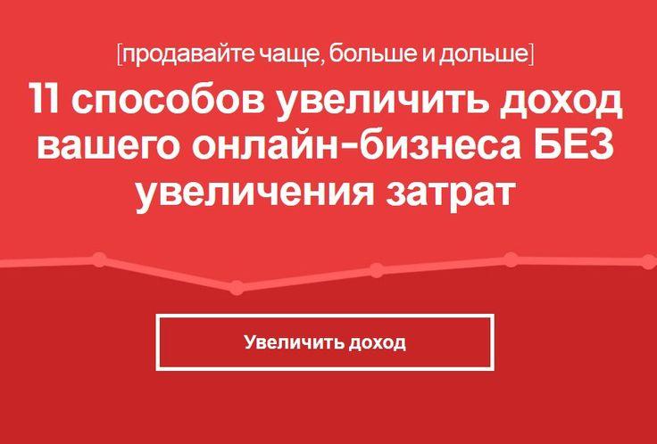 Как заработать в интернете без вложений! Бесплатный вебинар от Андрея Цыганкова. Не пропустите! http://lnk.al/3BQh