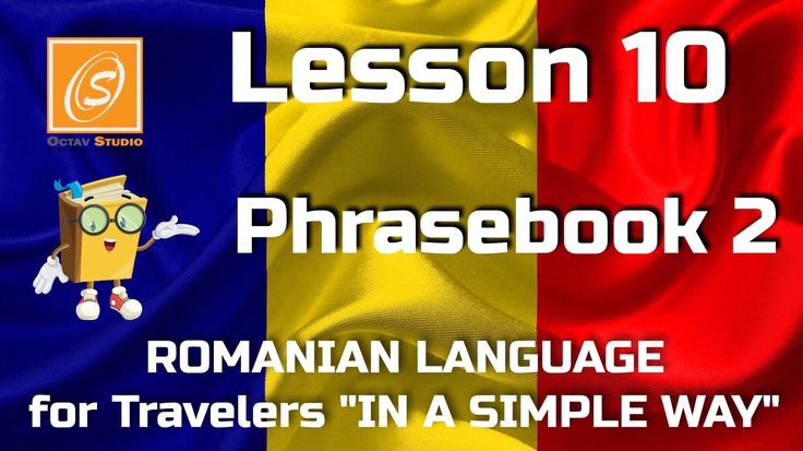 Just posted! Lesson 10 - Pharasebook 2 - Romanian Language for Travellers - In a Simple Way  https://youtube.com/watch?v=0ayL3lc6esw