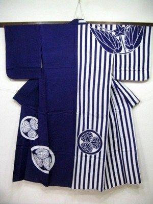 yukata (coton) pour homme à décors asymétrique
