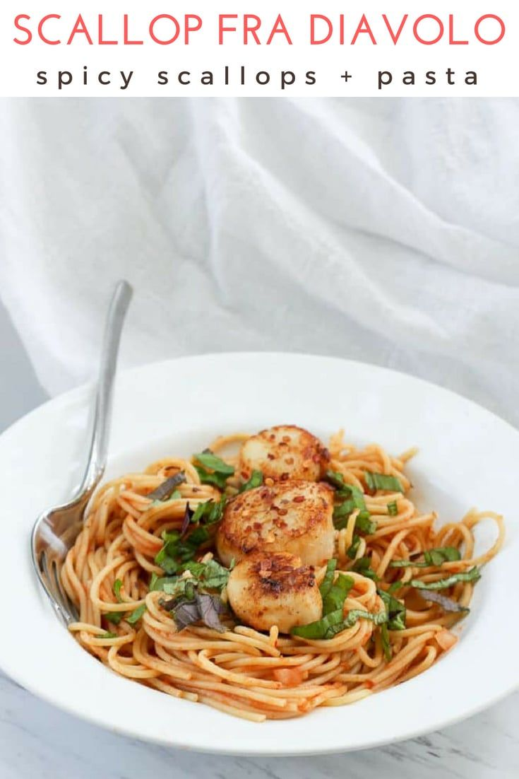 Scallop Fra Diavolo Recipe Seafood Recipes Seafood Recipes