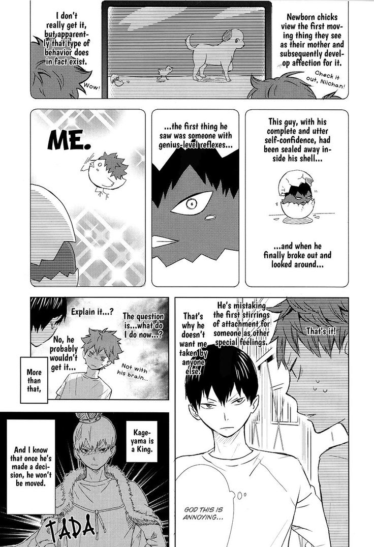 BWAHAHAHA OMFG this #KageHina #Haikyuu!! dj is so hilarious. Kageyama as tsundere chick is the best part [Pinky Promise with My Boyfriend the King (Doujinshi) Vol.1 Ch.0 Page 7 - Mangago]
