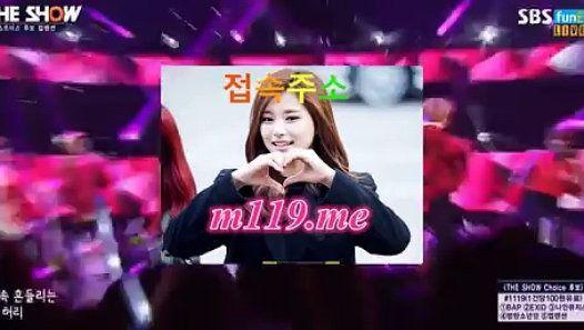 경마배팅사이트,온라인마권판매 ↗↗# 접속 : M119.ME ↗↗# 접속 : M119.ME - 동영상 Dailymotion