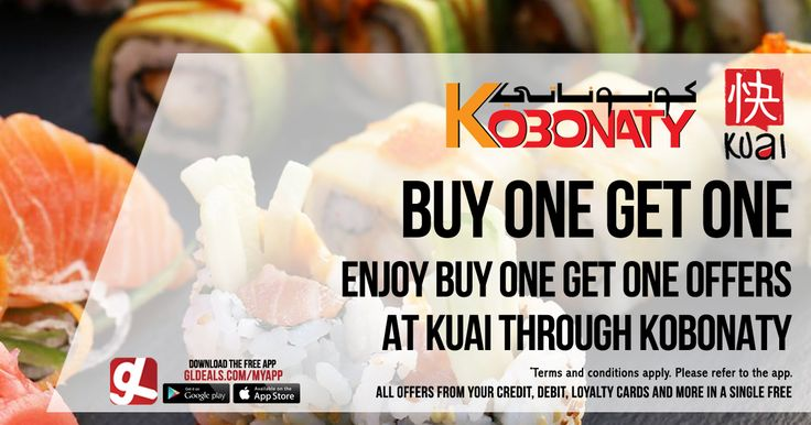 Enjoy buy one get one offers at Kuai through Kobonaty  Download GL Deals app now and get more access to your offers for free. http://www.gldeals.com/myapp #instalike #tagsforlikes #mydubai #uae #offers #app #appstore #iosapp #googleplay #android #ios #gldeals #deals #kuai #sushi #buyonegetone #kobonaty #japanese #chinese