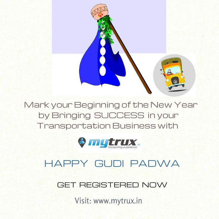 Happy Gudi Padwa and Marathi New Year. Mark you Beginning of the New Year by Bringing Success in your Transportation Business with Mytrux . Service Users and Providers Get Registered Now: #GudiPadwa #MarathiNewYear #Transporters #TruckOwners #TruckDrivers #RealTimeTrackAndTraceFeature