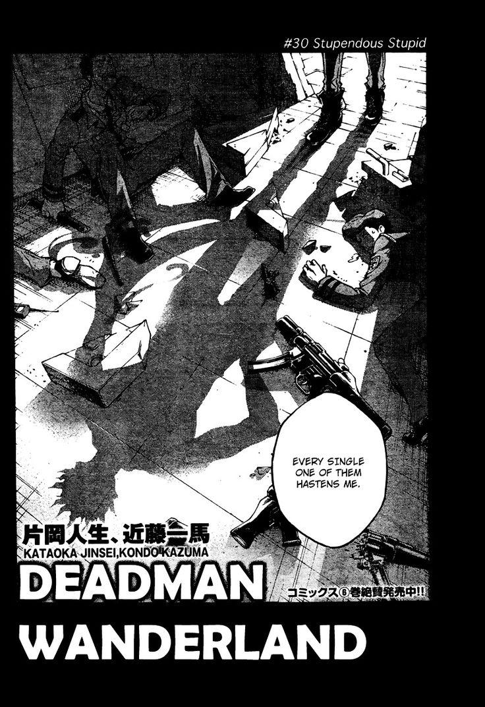 Deadman Wonderland Stream