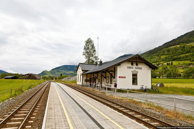 Австрия .Остановка на железной дороге около дороги на ледник Капрун.