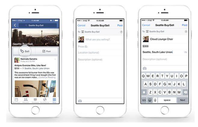 페이스북, 온라인 유통 플랫폼 변모 박차