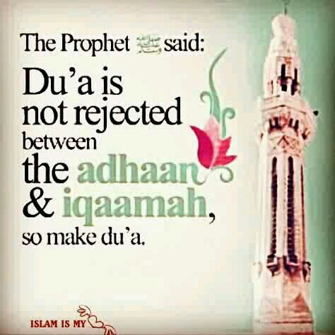 "It was narrated that Anas (may Allah be pleased with him) said: The Messenger of Allah (peace and blessings of Allah be upon him) said: ""Du'a is not rejected between the adhan and iqamah, so engage in du'a (supplication)."" (Narrated by al-Tirmidhi, 212; Abu Dawood, 437; Ahmad, 12174 – this version narrated by him. Classed as saheeh by al-Albani in Saheeh Abi Dawood, 489)."