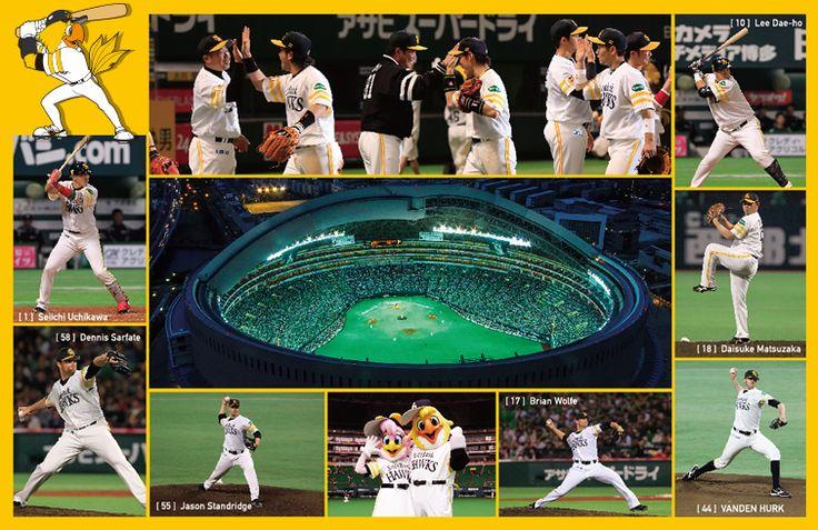 Fukuoka SoftBank HAWKS  - Baseball