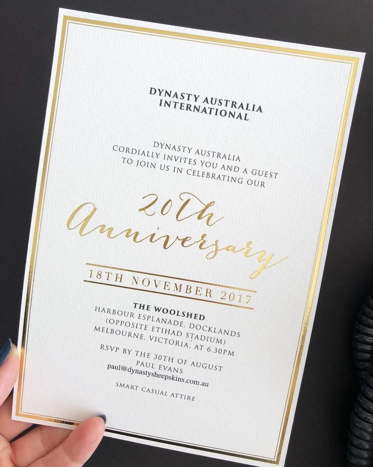 formal business invitation card sample%0A Gold foil corporate invitations  These invitations will add some Elegance  and Prestige to any special