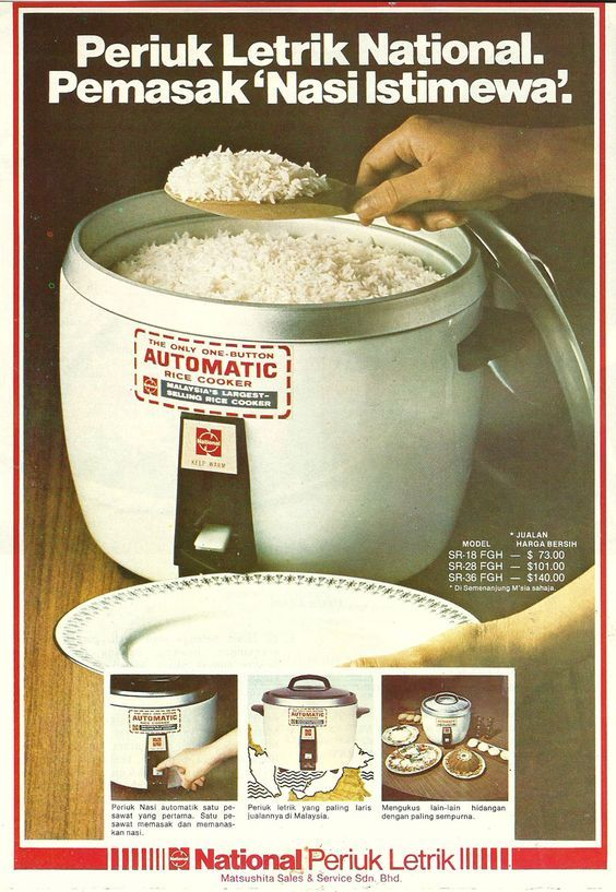 Print Ad - National Rice Cooker