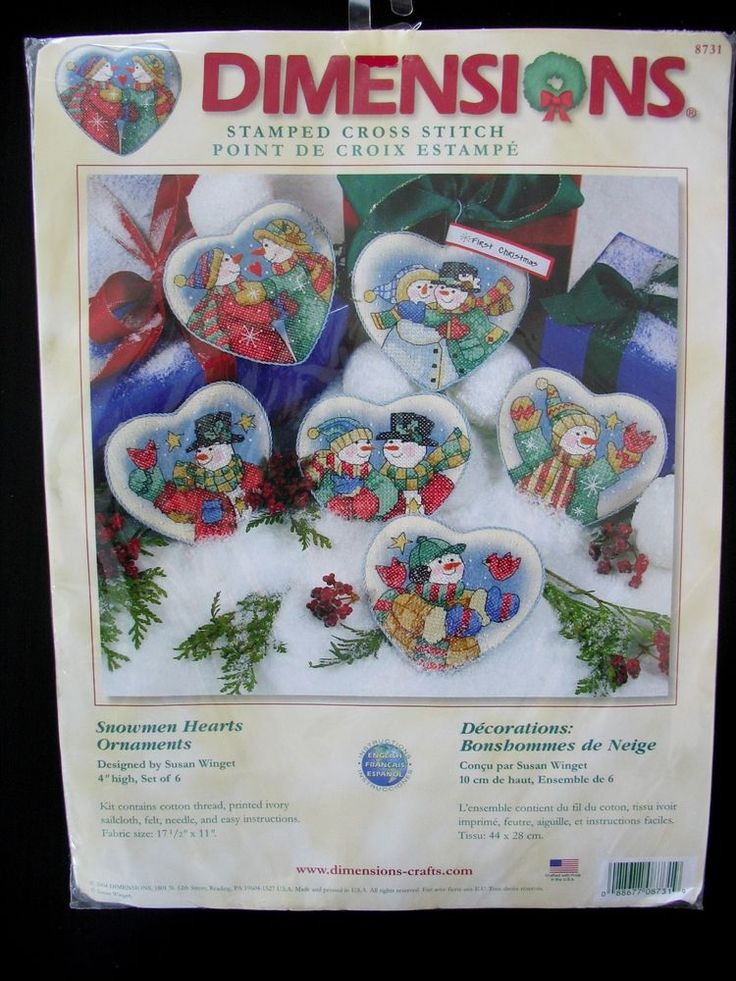 Bucilla Counted Cross Stitch Christmas Stocking Kits