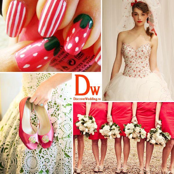 клубничная свадьба - образ невесты