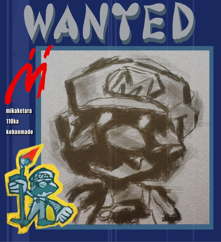 Shadow Mario wanted poster - HD In-game poster restoration from Super Mario Sunshine (2002) (Credit: Nintendo)