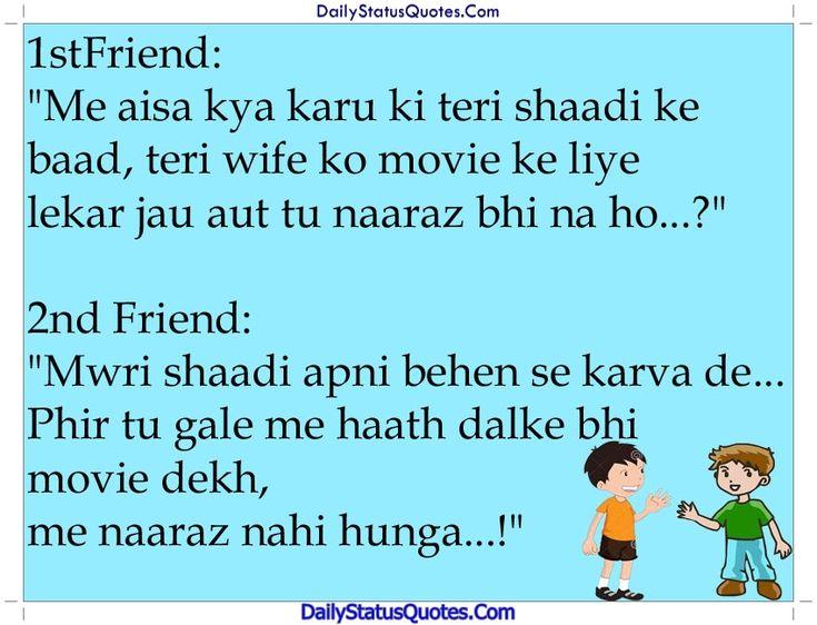 funny hindi status message  Daily Status Quotes