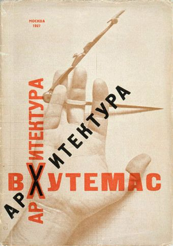 El Lissitzky - magazine cover for Vkhutemas