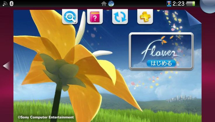 Flower is now available on the Vita and PS4!  You can download these ports for free if you already bought them on PS3.