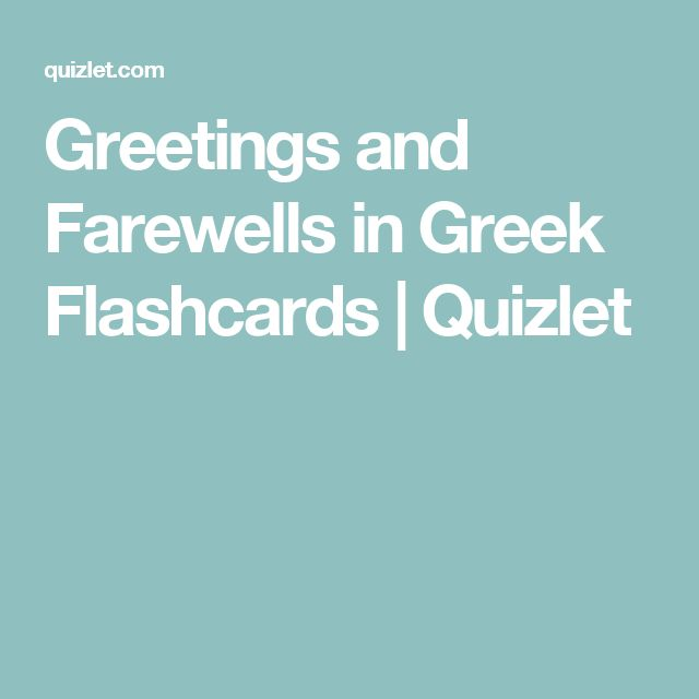 Greetings and Farewells in Greek Flashcards | Quizlet