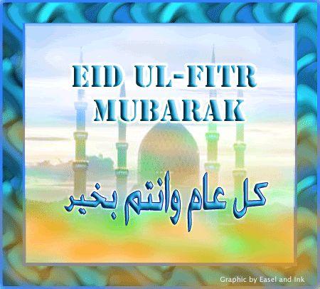 Eidul-Fitr Greetings