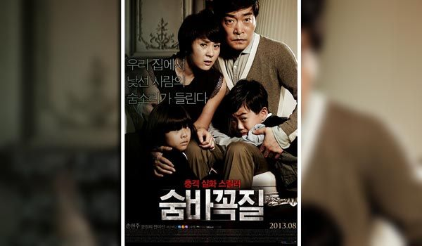 Koreanischer Film: Hide and Seek