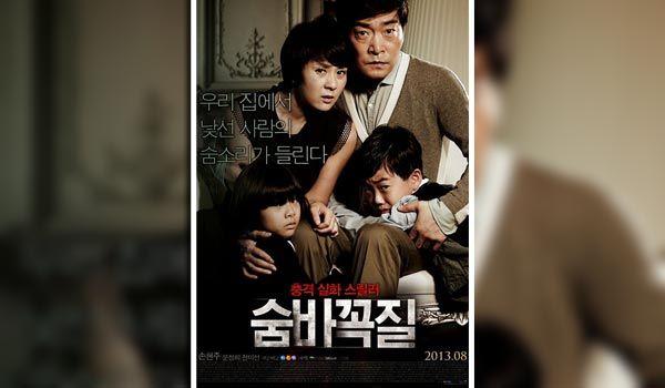 Koreanischer Film: Hide and Seek