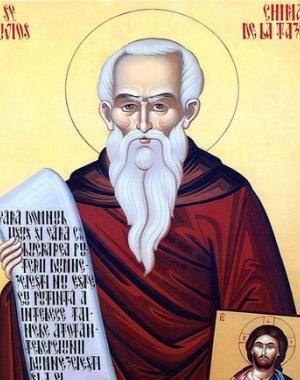 Sfântul Cuvios Chiriac de la Tazlău