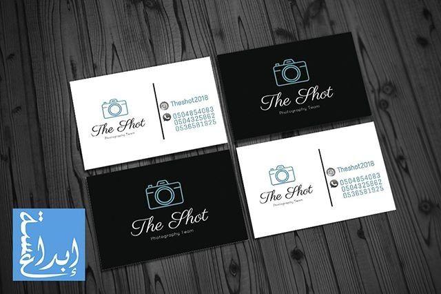 طبـاعة الف كرت ب 150 ريال فقط لفترة محدودة دعاية طباعة تصميم كروت بزنس كارد بروشورات لوحات ستي Cards Against Humanity Design Convenience Store Products