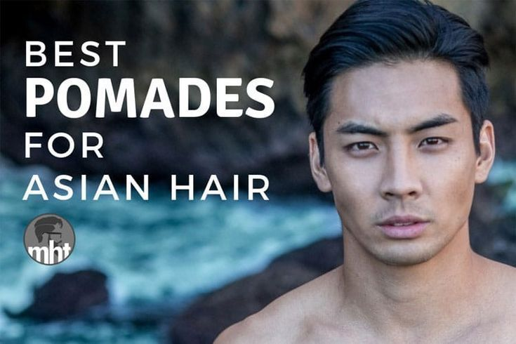 8 Best Pomades For Asian Hair 2019 Guide 8 Best Asian Guide Hair Pomades Asian Gui In 2020 Asian Hair Asian Men Hairstyle Hair Color For Asian Skin