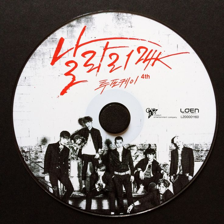 The 4th Mini Album from 24k is Super fly!