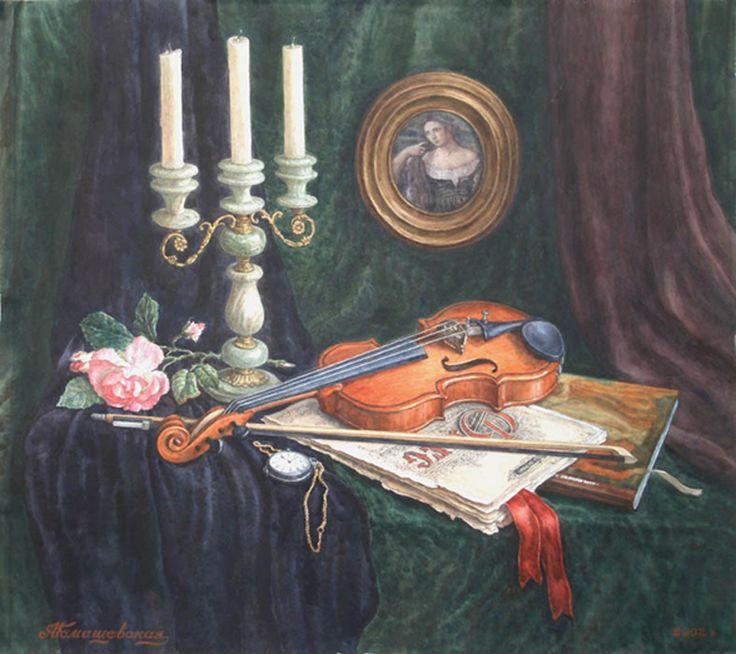 Людмила Томашевская - акварель. Натюрморт со скрипкой.