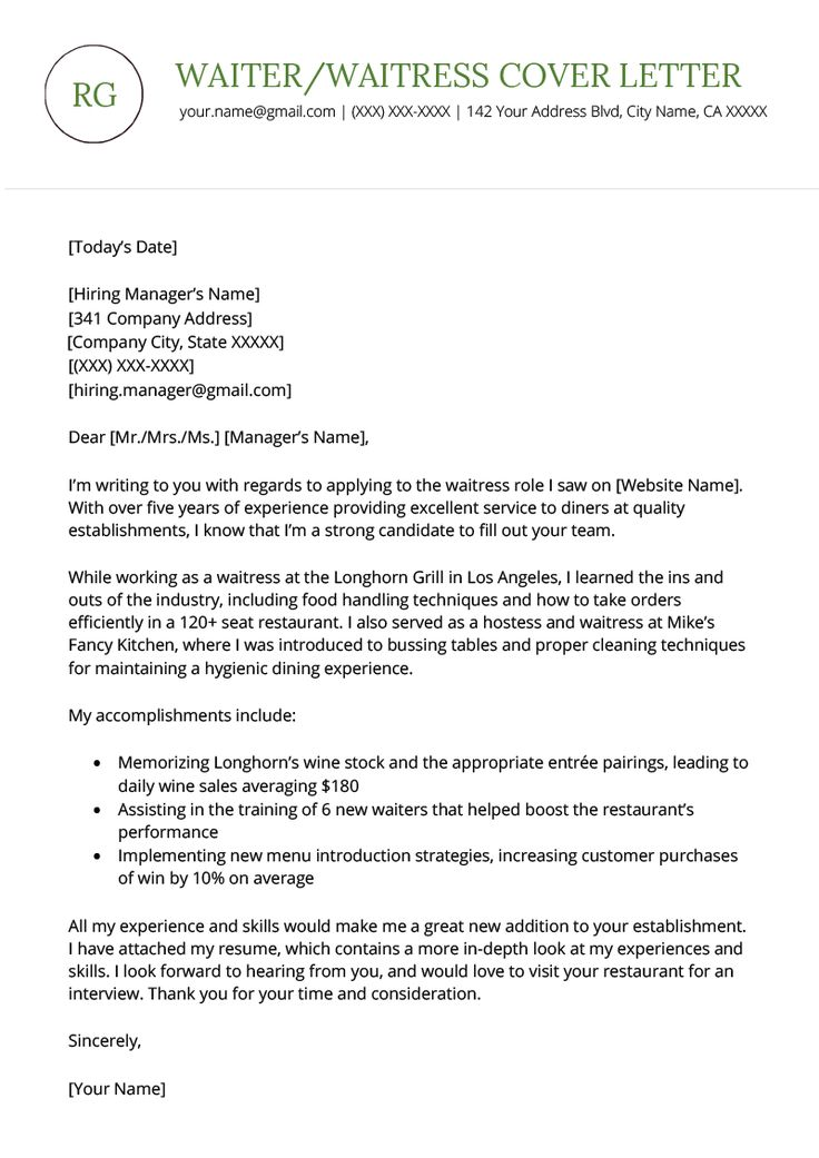 Waiter / Waitress Cover Letter Sample Free Download