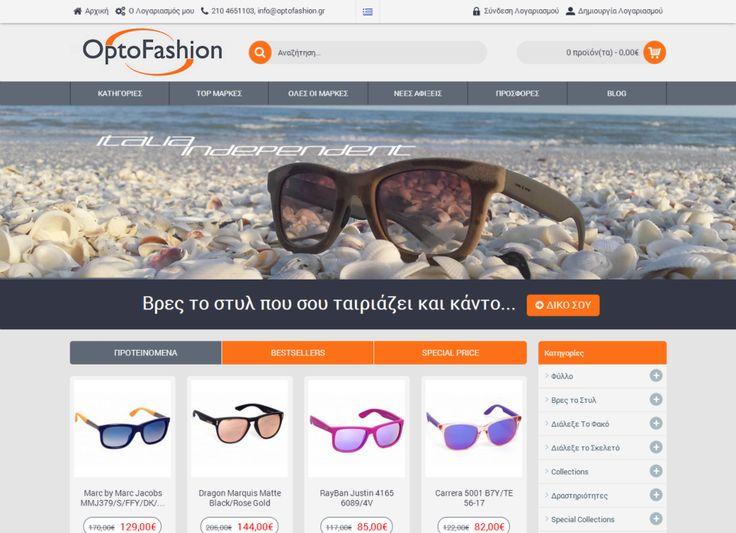 Γυαλιά ηλίου για άνδρες, γυναίκες & παιδιά   OptoFashion - Fashion for Eyes www.optofashion.gr