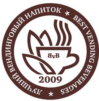 Best Vending Beverage 2009