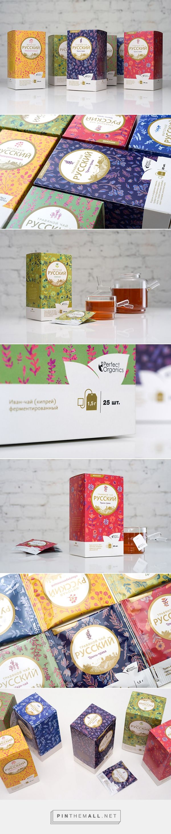 Product design, illustration and packaging for Russian herbal collection on Behance by Deza Design St. Petersburg, Russia curated by Packaging Diva PD. Series of packaging for Russian tea Perfect Organics.