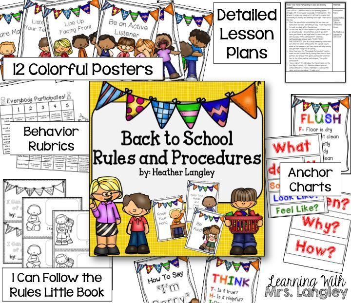 Rules Procedures: 12886 Best Images About Special Education Ideas On