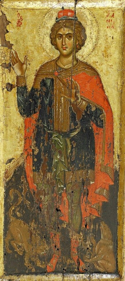 Holy Prophet Daniel in the lion's den - Byzantine icon from the Vatopedi Monastery on Mount Athos / Святой пророк Даниил во рву львином. Византийская икона в монастыре Ватопед на Афоне.