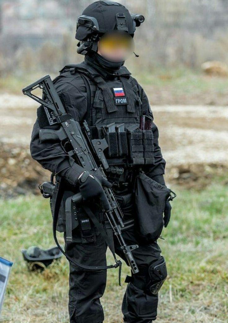 Spetsnaz GROM operative.