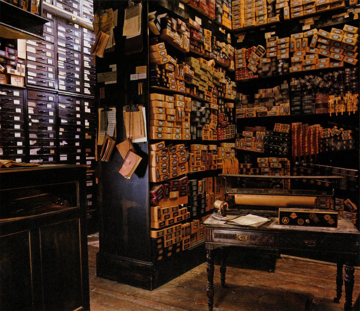 Ollivander's Wand Shop, Deathly Hallows Part 1
